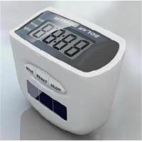 Solar pedometer, multifunction pedometer steps, which can be measured distance, steps Manufactures