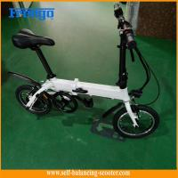 CE Fcc certification Foldable  Electric Boost Bike Motorized Scooter For Girls with seat Manufactures