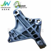 Alloy A380 Made Aluminium Die Casting Body Bracket IATF 16949 Approved Manufactures