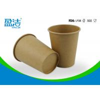 China Brown Kraft Mini Paper Coffee Cups , Taking Away Disposable Paper Coffee Cups on sale