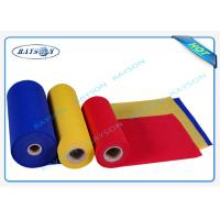 Uphostery material with excellent stength pp spunbond nonwoven SBPP 10gr to 150gr