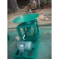 Best quality disc cement feeder with nice price on selling Manufactures