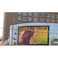 Flexible P16 Full Color Curved LED Screen For Hotel , Anti Corrosion Manufactures