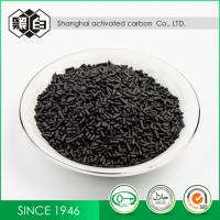 Impregnated Honeycomb Coal Based Activated Carbon For Removing Organic Vapors Manufactures