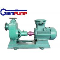 Engineering plastic Stainless Steel Self Priming Pump FPZ Corrosion resistant Manufactures