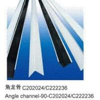 Angle Channel Manufactures