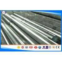 P20+Ni Hot Forged Plastic Mould Steel Bar with Turned Surface, Small MOQ Manufactures