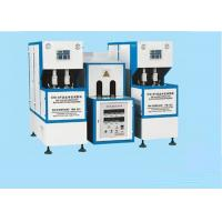 Buy cheap Semi Automatic Plastic Bottle Blowing Machine For Producing PET Containers CM-8Y from wholesalers
