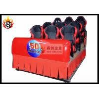 China 9 Individual Seat 5D Cinema System with Motion Chair , 5D Cinema Theater on sale