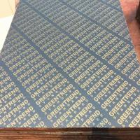 Construction use 18mm phenolic faced plywood film faced shuttering ply Manufactures