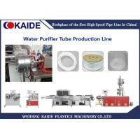 Plastic Pipe Extrusion Machine 1/2 3/8 Drinking Water Filter Tube Extruder Machine Manufactures