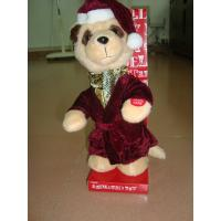 Quality 2012 New Custom Design Plush Dressed Lovely Dog Toddler Electronic Toys Dancing for sale