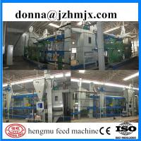 China High quality wood pellet processing production line/ flat die wood pellet plant on sale