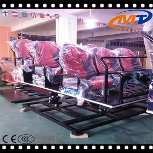 Great fun 7D cinema club, 5D cinema system manufacturer Manufactures
