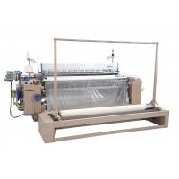 China Surgical Gauze Air Jet Loom Rapier Weaving Machine 400Rpm Speed wholesale