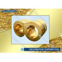 Coil Shape ED Red Decorative Copper Foil sheet roll Thickness 18μm - 1200μm Manufactures