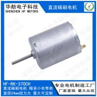 7V DC Brush Type Dc Motor , High Torque Brushed Dc Motor Stable Performance Manufactures