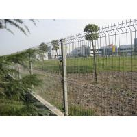 Garden Galvanized Welded Wire Mesh Fencing Panels With 50x150mm Mesh Manufactures