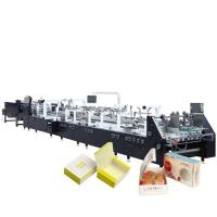 Ointment Hot Melt Sealing Box Automatic Cartoning Machine With High Efficiency Manufactures