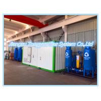 300Nm3/H High Purity 99.9% Container Type Psa Nitrogen Plant With Atlas Copco Screw Air Compressor Manufactures