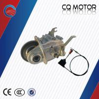 electric tricycle rear axle brake Differential DC brushless motor Manufactures