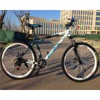 Hot sale OEM 21 speed double wall rim black hi ten steel 26 size mountain bicycle with suspension Manufactures