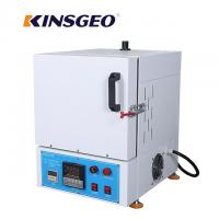 550 × 440 × 600mm 220V 2.5KW Environmental Test Chambers Electric Muffle Furnace Manufactures
