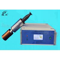 20 KHz Industrial Ultrasonic Metal Welding Machine High Frequency For Machine Tools , Hardware Parts Manufactures