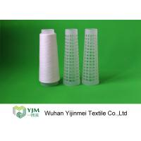 100 Percent Polyester Thread For Sewing Machine , Polyester Ring Spun Yarn High Strength Manufactures