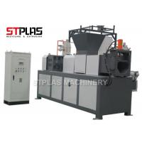 Squeezer Dryer PE Film Drying Plasticizing Machine For Woven Bag Wringer Manufactures