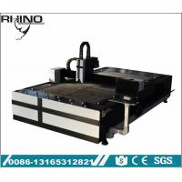 Quality Efficient Raycus 1000W Fiber Laser Cutting Machine , High Accuracy Metal Laser Cutter for sale