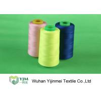 100% Virgin Spun Polyester Sewing Thread Manufactures