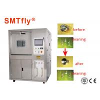0.22μM SMT Ultrasonic Circuit Board Cleaner,Ultrasonic Pcb Cleaning Machine 400kg Manufactures