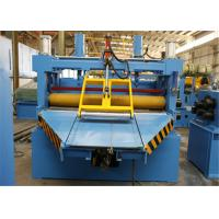 Ф240mm Steel Coil Slitting Machine , Steel Slitting Equipment Separate Coil Preparation Manufactures