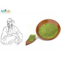 Pure Leaf Matcha Green Tea Powder Healthy Nutrition Material Anti Oxidant Manufactures