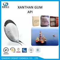 40 Mesh Xanthan Gum Drilling Fluid Additive Powder With White / Yellowish Manufactures