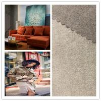 91% P 9% SP Faux Suede Fabric Fade Resistant Breathable Soft For Home Decoration Manufactures