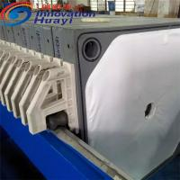 Carbon Steel Plate Filter Press For Sewage Water Treatment 300L- 6000L Manufactures
