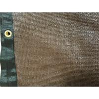 Buy cheap 87% Chocolate Brown Shade Cloth from wholesalers