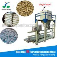 China single head feed bag weighing filling equipment on sale
