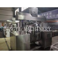 China Automatic Vacuum Emulsifying Mixer For Cream , Lotion , Wax on sale