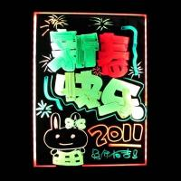 China 2011 new product on market neon led writing board on sale