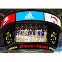 Buy cheap Standing Flexible LED Screen Stadium Basketball Cube P5 P6 SMD3528 3 In 1 Pixel from wholesalers