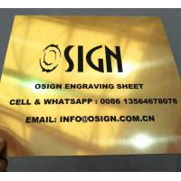 1200*600mm Laser Engraving Sheet With Good Anti - Wind Ability Square Shaped for sale