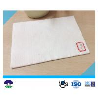 China PET Filament Non Woven Geotextile 600GSM wholesale