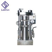 Low Noise Hydraulic Industrial Oil Press Machine 4 Kg / Bacth Capacity Manufactures