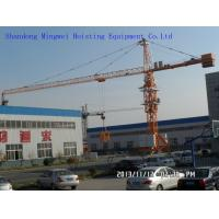 New arrival Mobile Tower Crane-Shandong Mingwei Manufactures