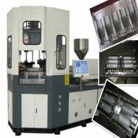 China auto small injection blow moulding machine AMB50 on sale