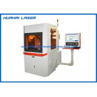 600mm * 600mm Dynamic CO2 Laser Marking Machine With Enclosed Cover Manufactures