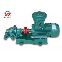 Explosion Proof Diesel Gear Pump , KCB Series Electric Fuel Transfer Pump Manufactures